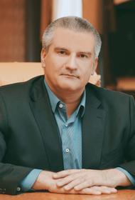 Глава Крыма Сергей Аксенов: «Наш полуостров даст фору многим зарубежным курортам»
