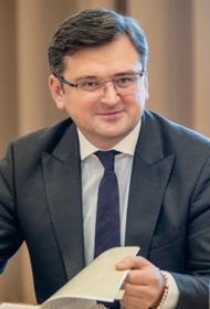 Глава МИД Украины Кулеба объявил об утверждении стратегии «деоккупации» и «реинтеграции» Крыма