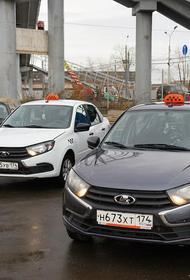 Такси в Челябинской области хотят сделать только двух цветов