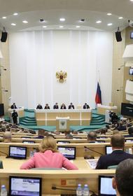 РБК: названы имена трёх сенаторов, которые могут покинуть Совет Федерации
