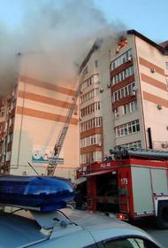 В Анапе произошел крупный пожар в жилом доме: причина - перепланированная под сауну квартира