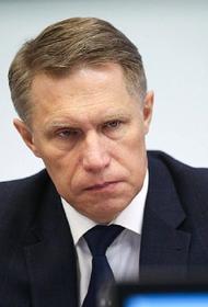 Мурашко высоко оценил эффективность «Спутника V» против британского штамма