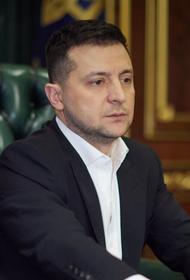 Зеленский сообщил, что его партия постепенно очищается от «засланных казачков»