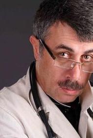 Доктор Комаровский назвал легкий способ определить у себя коронавирус