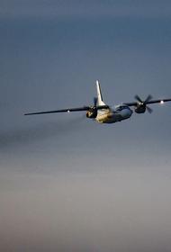 В Казахстане разбился Ан-26
