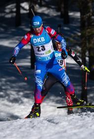Логинов ушел на два штрафных круга в смешанной эстафете на этапе КМ в Чехии