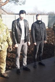Украинские пограничники задержали граждан России и Белоруссии