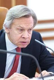 Пушков считает, что украинским политикам нужен психиатр