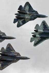 «Авиапро»: Турция назвала свои условия закупки у России самолетов Су-35 и Су-57