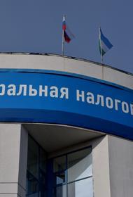 Налоговики прокомментировали изменения правил доступа к банковской тайне