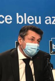 Мэр Ниццы потребовал от властей Франции разрешить ему закупать «Спутник V»