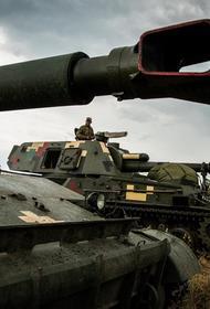 Sohu: Киев может потерять всю Восточную Украину в случае военного удара по ДНР и ЛНР