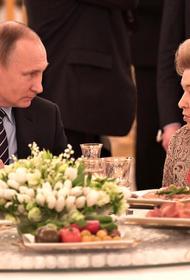 Путин поздравил Наину Ельцину с днем рождения
