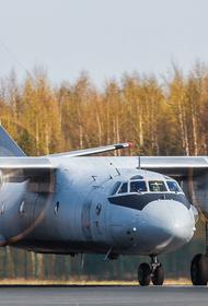 Появилась информация о погибших при крушении Ан-26 в Алма-Ате