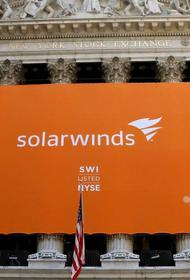 Пароль от серверов SolarWinds находился в открытом доступе