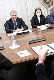 Володин предложил ПАСЕ обратить внимание на защиту здоровья европейцев