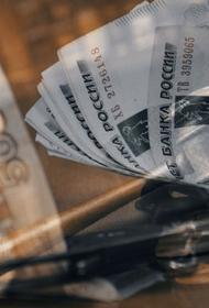 Скрывшийся на Украине российский экс-чиновник МВД обвиняется в хищениях при продаже техники