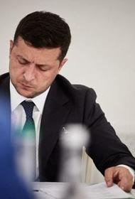 Зеленский отправил украинские посольства на дистанционку