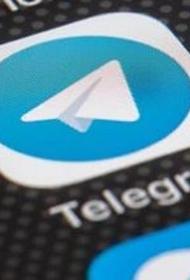 РБК: Telegram разместил облигации и привлек 1 млрд долларов