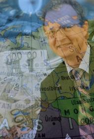«Молдавская схема»: бывшему владельцу банка «Европейский экспресс» вынесли приговор