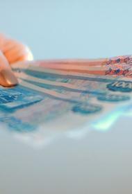 Налоговый вычет для еще одной категории граждан может быть введен в России