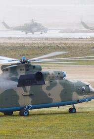 Сайт Avia.pro: Турция нанесла артудары по сирийской базе, где могли находиться российские вертолеты