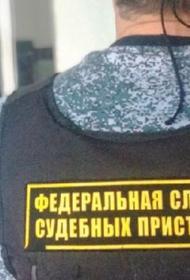 Российские абоненты смогут отказаться от получения смс от судебных приставов