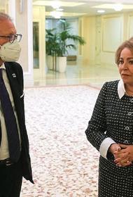 Матвиенко предложила Совету Европы объединиться в борьбе в коронавирусом