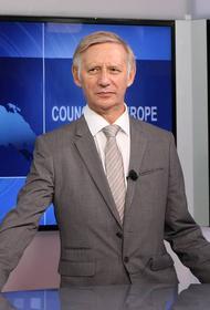 Постпред РФ при Совете Европы Иван Солтановский раскрыл последствия выхода из организации