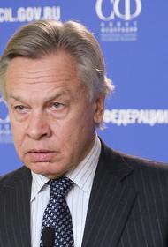 Сенатор Пушков объяснил, почему ЕС готовится к переговорам о покупке «Спутника V»