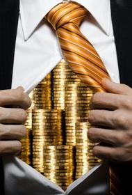 Зюгановские заявления о «подозрительном богатстве» подверглись критике