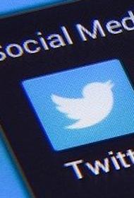В Роскомнадзоре заявили, что через месяц Twitter в России может быть заблокирован