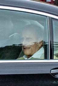 99-летний принц Филипп вернулся во дворец после операции на сердце