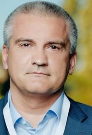 Глава Крыма Сергей Аксенов: Мы все тогда сделали правильно