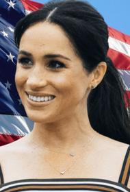 Британские СМИ: жена принца Гарри хочет стать президентом США