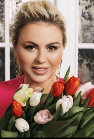 Анна Семенович ответила на критику поклонников про свою фигуру