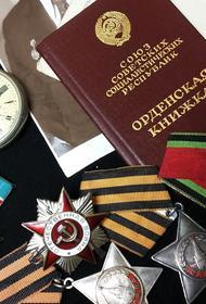 Госдума приняла закон об оскорблении ветеранов. Сколько за это можно «схлопотать»?