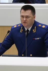 Генпрокурор Игорь Краснов на коллегии сообщил о нарушениях прав пациентов и медиков в период пандемии