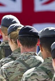 Реформа британской армии выведет её на уровень Росгвардии