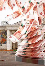 Местное самоуправление Нижегородской области: «Игра престолов» отдыхает