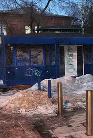Владельцам киосков власти города объявляют хрупкое перемирие