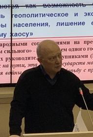 Академик Чварков: США будут предпринимать политические, экономические, дипломатические усилия для сохранения доминирования