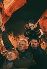 В Москве пройдет большой праздничный концерт в честь семилетия воссоединения Крыма с РФ
