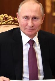Путин ответил на высказывания Байдена фразой: «Кто как обзывается, тот так и называется»