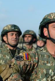 Армянские военные никогда не будут участвовать в маневрах НАТО