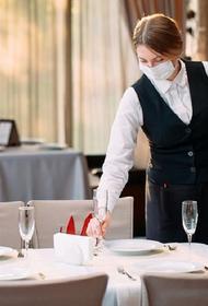 В Краснодарском крае решили снять ограничения в работе кафе и ресторанов