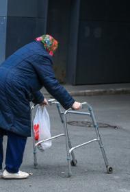 На Южном Урале мошенницы ограбили слепого старика