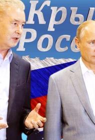 Путин и Собянин посетили праздничный концерт «Дни Крыма в Москве» в «Лужниках»