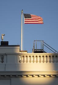 Представитель Госдепа Портер назвала главную цель в отношениях между США и Россией