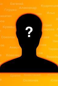 Имя и феномен «Я»